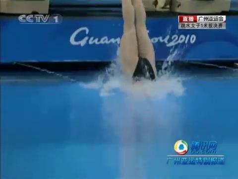 视频集锦:跳水女子一米跳板 吴敏霞夺得冠军