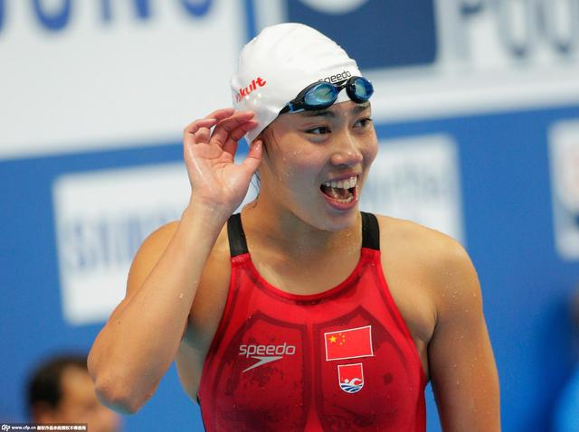 世锦赛女子100米自由泳 澳大利亚摘金沈铎第8