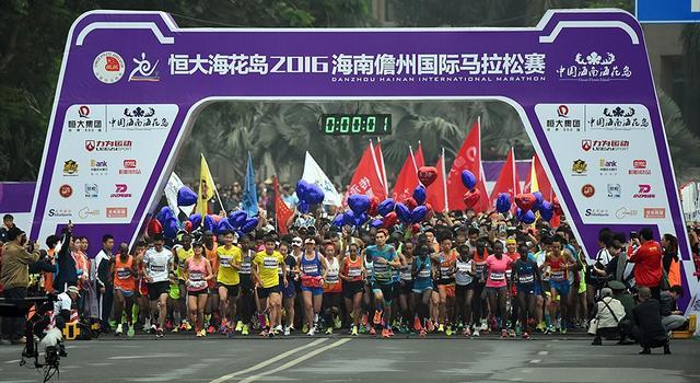 2017儋州马拉松新设年龄组奖 参赛人数达15000人