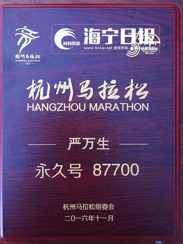 70岁大伯每天晨跑12公里 连跑20届杭州马拉松