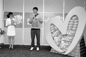 亚运冠军张琳广州发微博筹捐款