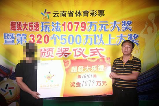 男子身份证号守2月中1079万 欲改善家庭生活