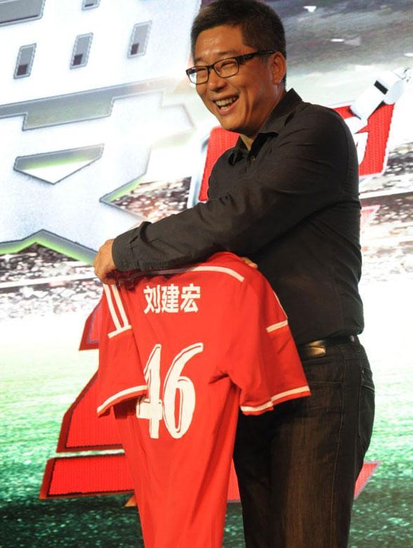 刘建宏:我最好的解说是中国队的世界杯比赛