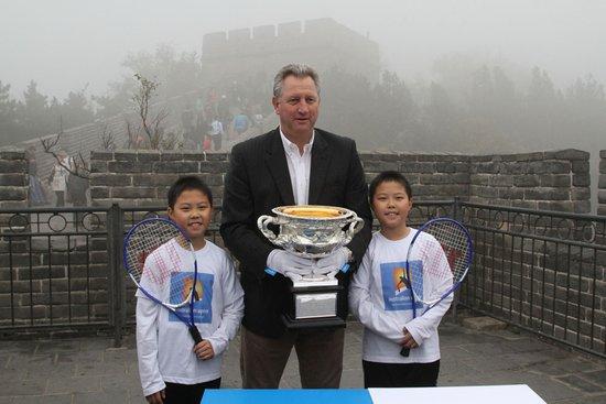 澳网奖杯中国行北京落幕 中澳网球携手共赢