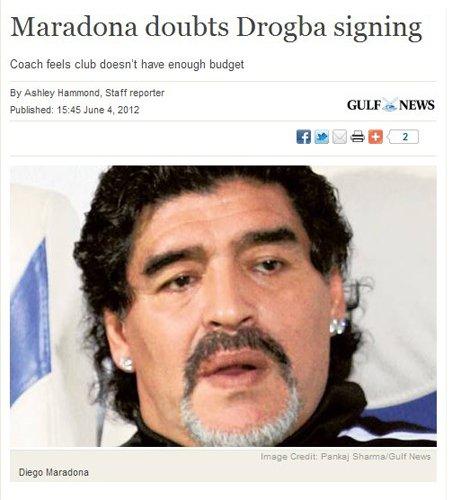 马拉多纳称德罗巴将赴申花:中国人太有钱了