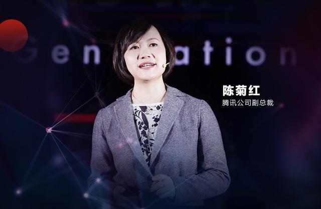 腾讯公司副总裁陈菊红:体育新生代正在到来