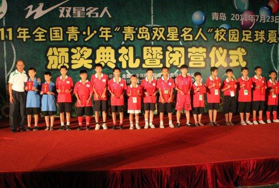 青岛夏令营落下帷幕 希望之星获FIFA讲师盛赞