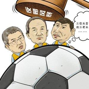 漫画体坛:三巨头变三老头