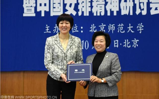 郎平回母校变身主任 称排球职业化需商业合作
