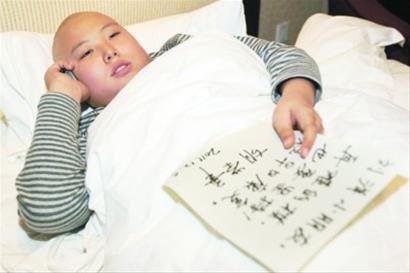 胡荣华致电鼓励小刘洋 称象棋助我们感悟人生