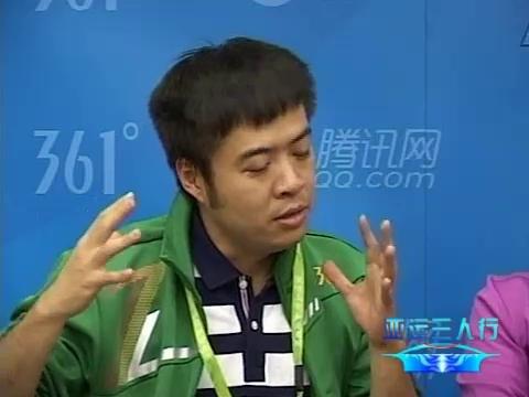 """亚运三人行第6期:段暄""""恨""""刘翔微博粉丝多"""