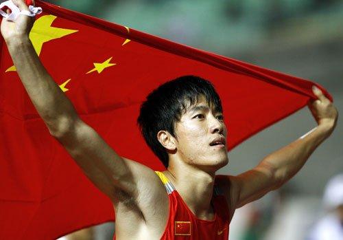 刘翔连续三周无世界排名 积分统计者未给解释