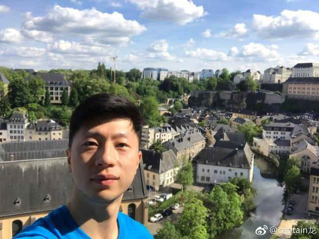 国乒抵达卢森堡备战 马龙自拍纪念解锁新国家