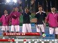 视频:中国台北夺得软式网球男子团体冠军