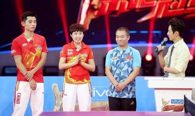 张继科郭跃王涛亮相综艺节目 获胜得世界杯入场券