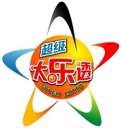 大乐透123期开奖:头奖6注811万 奖池65.22亿