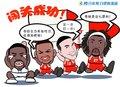 漫画:小布复出马丁给力 火箭胜国王闯关成功