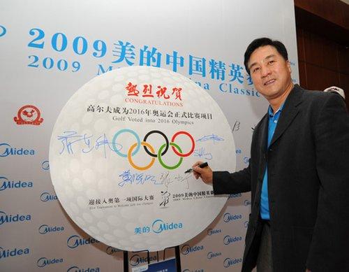 张小宁:明年赛事肯定增加 美巡赛联办有可能