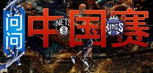 �����������NBA�����������