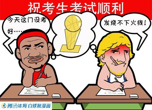 漫画:诺天王带病不下考场 热火错失关键好局