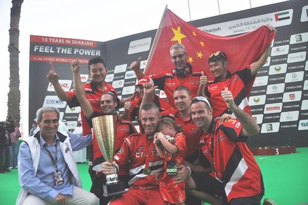 中国队夺2014水上F1年度总冠军 实现伟大中国梦图片