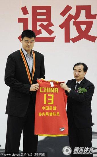 姚明办国家队退役仪式 中国男篮告别传奇时代