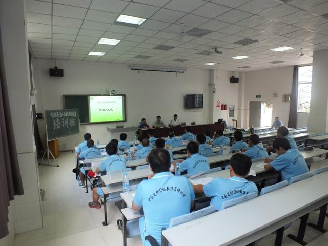 中国足协D级足球教练员培训班在开远结束