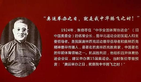 全运盛会圆满落幕!天津体育历史震撼姚明