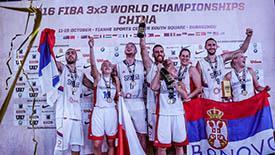 3X3世锦赛落幕 塞尔维亚捷克分获男女组冠军