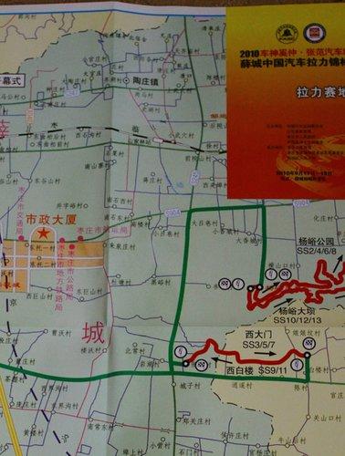 CRC薛城站赛段信息