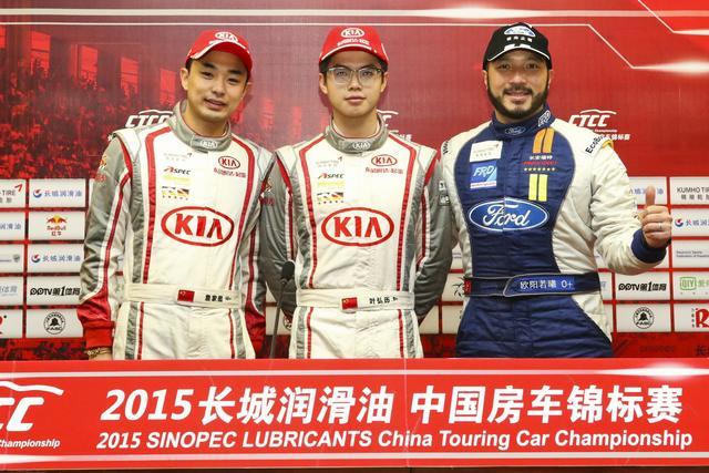 CTCC北京总决赛排位 北现悦达起亚争冠占先手