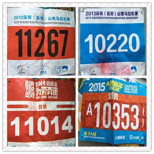 【跑友故事】迈出下一步!2015年为自己而跑
