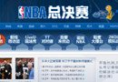 2012NBA