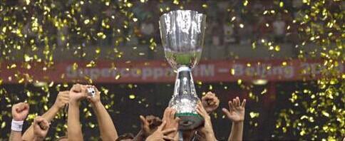 意大利超级杯落户多哈 尤文那不勒斯巅峰对决
