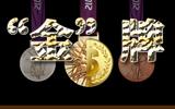 404期:金牌与金钱