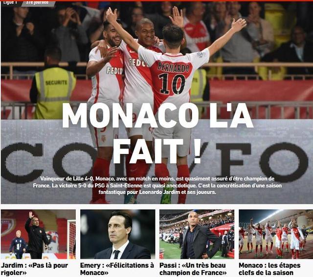推翻巴黎统治!摩纳哥锁定法甲冠军 17年后再称霸