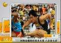 视频:刘翔自曝将改技术 8步上栏将变7步