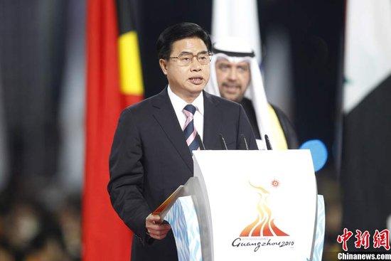 图文:广州亚运开幕式 亚组委主席黄华华致辞