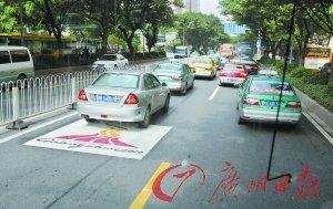 广州亚运机动车限行今全面展开 按单双号执行