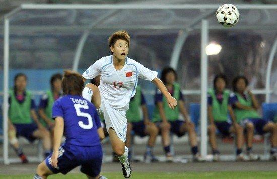 庞丰月:跟日本女足没啥差距 望晋级伦敦奥运