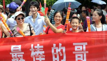 中华台北重剑教练赞的哥 全程免费服务热情