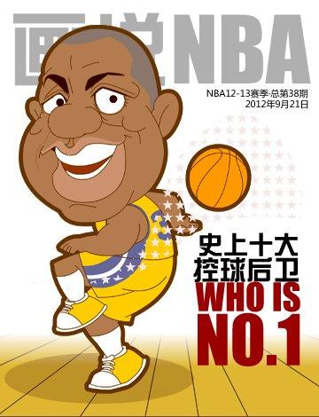《画说NBA》第三十八期