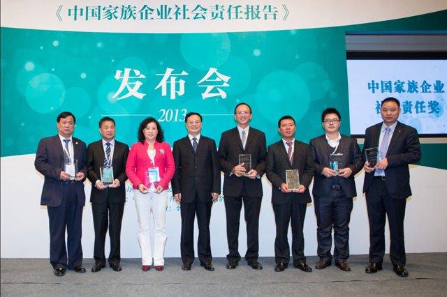 匹克许景南 创国际品牌是民企最大的社会责任