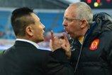 首回合教练冲突