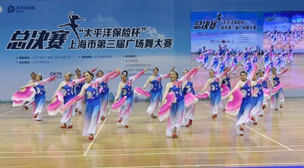 上海第三届广场舞总决赛落幕 市民舞出新风貌