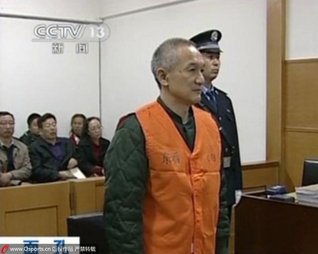 谢亚龙被监狱建议减刑1年 服刑期间获6次表扬