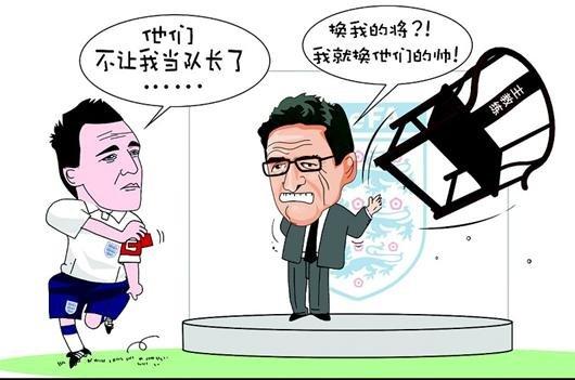 漫画体坛:卡佩罗愤然辞职