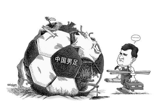 漫画体坛:卡马乔怎么修?