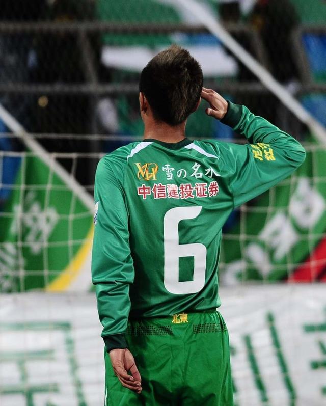 回顾徐亮在国安的日子 京城球迷难忘他一义举