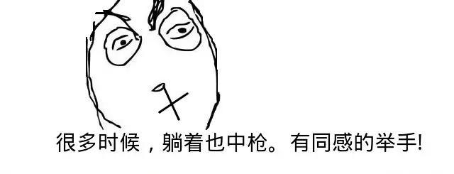 球真妹:发布会上比嗓门 贾秀全PK新闻官如何?